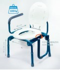 Medidas de la silla WC con tapa y con reposabrazos abatibles